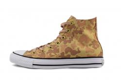 CHUCK TAYLOR ALL STAR HI PARTICLE BEIGE/CAMEO BROWN