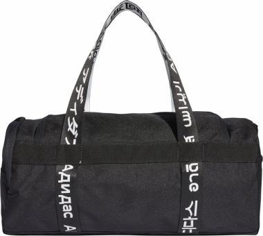 4ATHLTS Duffelbag S adidas Bag Clubbag
