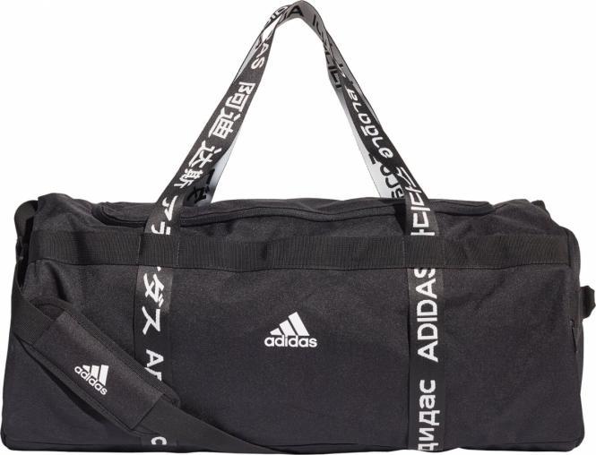 4ATHLTS Duffelbag L adidas Bag