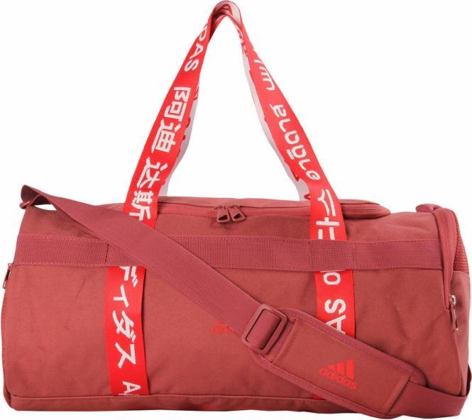 Sporttasche 4Athletes Duffle S Bag adidas